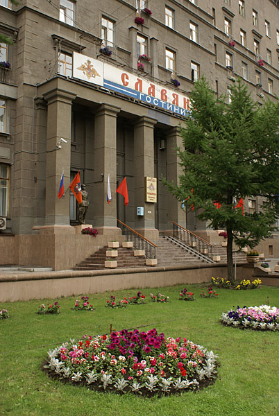 Отель «Славянка». Адрес: г.