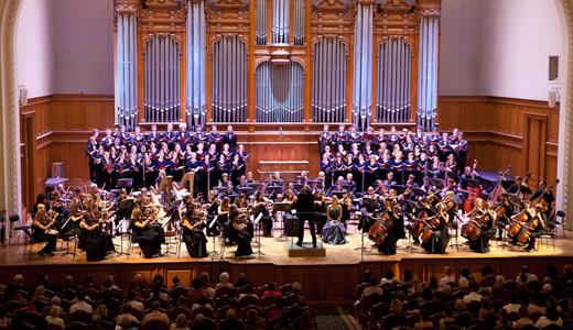 Концертный симфонический оркестр Московской консерватории